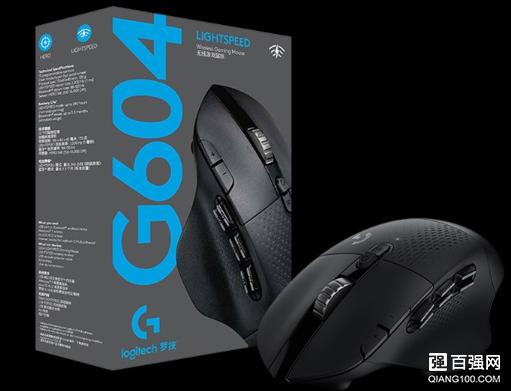 罗技新款无线鼠标G604上架:售价699元