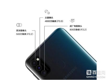 三星Galaxy M30s手机发布:首发价1599元