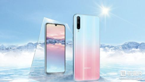 荣耀20青春版手机发布:售价1399起