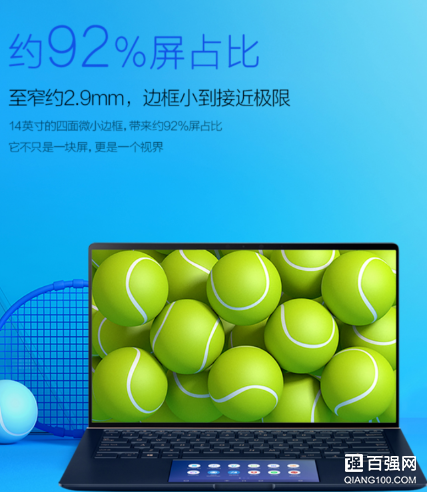 华硕灵耀Deluxe14s 14英寸轻薄本开售:双屏交互