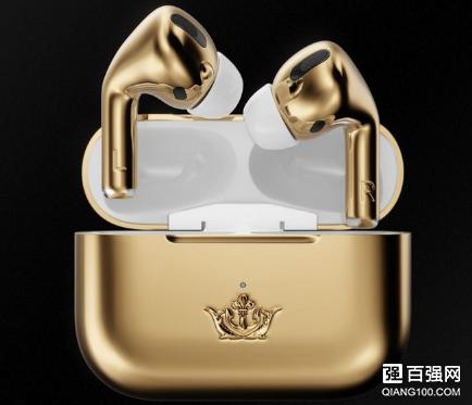 Caviar推出定制版苹果AirPods Pro耳机:全球唯一