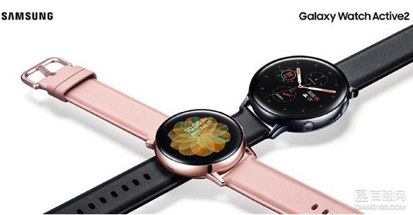 三星发布Galaxy Watch Active2运动智能手表:三款配色