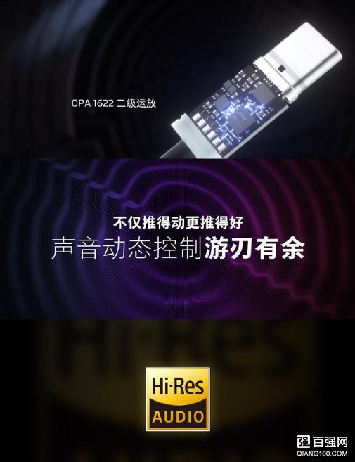 8月31日开售!魅族推出HiFi解码耳放Pro:售价269元