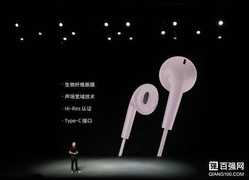 售价129元!魅族发布EP3C Type-C耳机
