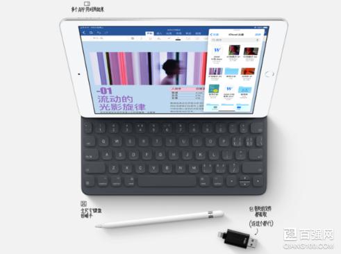 苹果推出10.2英寸iPad替代9.7英寸型号:售价2699元起