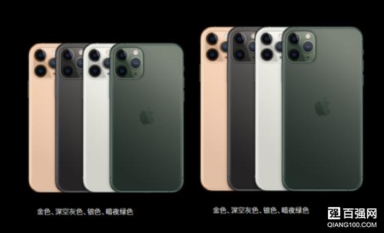 苹果推出iPhone 11系列三款手机:迎来全新外观