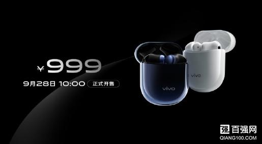 vivo TWS Earphone耳机发布:双电容式入耳传感技术