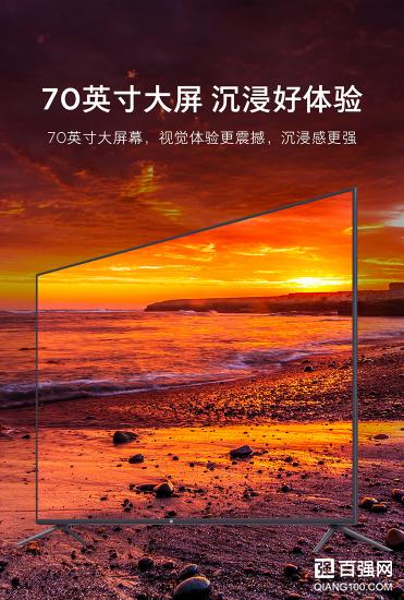 小米电视4A 70英寸发布 :售价3999元
