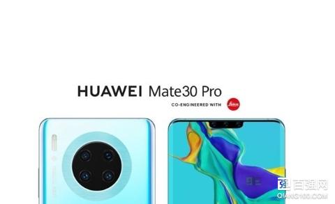 华为9月19日正式公布Mate30系列手机:有5G版本