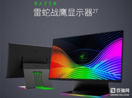 """雷蛇首款显示器:雷蛇""""战鹰""""电竞屏已开启预售"""