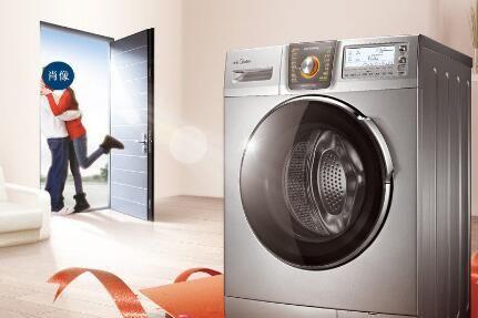 1000元以下洗衣机哪个牌子好?