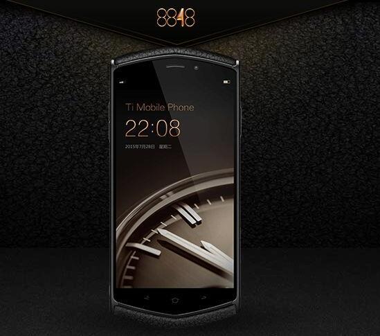 8848手机和苹果iPhone X哪个好?