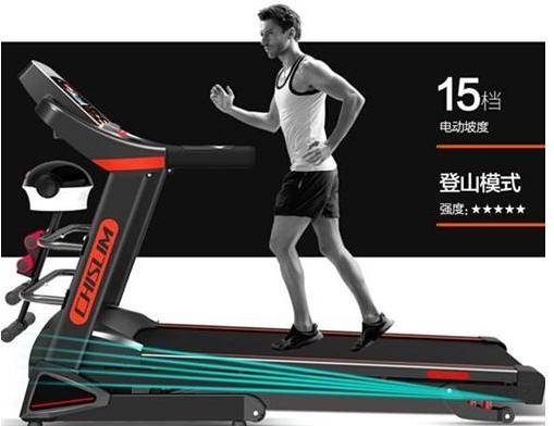 亿健跑步机、启迈斯跑步机和舒华跑步机哪个好些?