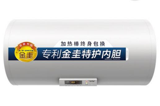 热水器家用多少升合适?热水器哪一个品牌的质量会比较好?