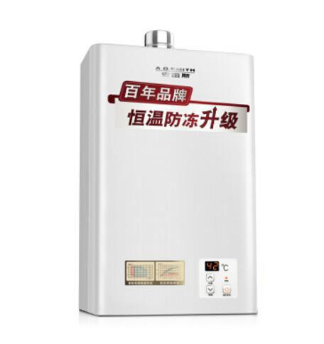 热水器哪个品牌的好,热水器如何选购?