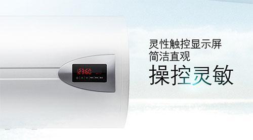 一级能效大功率西门子DG250537TI热水器?买热水器需要注意哪些