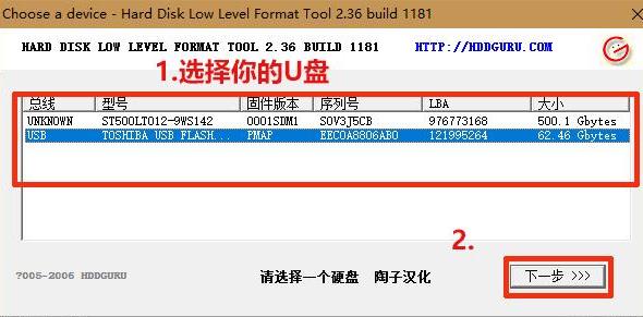 坏掉的U盘如何修复?U盘文件或目录损坏且无法读取/U盘无法格式化