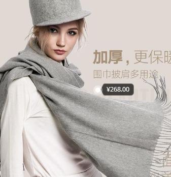 凌克围巾怎么样?凌克围巾属于什么档次?
