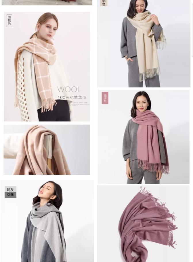 润帛围巾怎么样?润帛围巾质量怎么样?