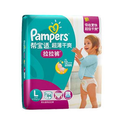 帮宝适纸尿裤跟好奇纸尿裤那个好,各有什么特点