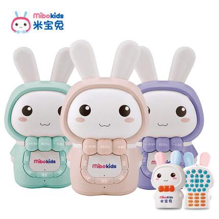 """米宝兔早教机号称""""孩子的好伙伴""""?值得入么?"""