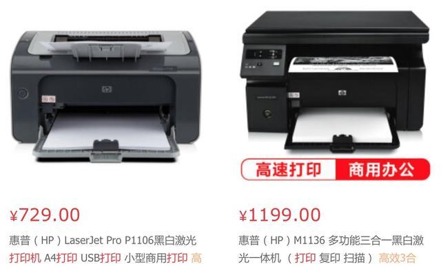为什么打印机不是惠普就是佳能等国外品牌?