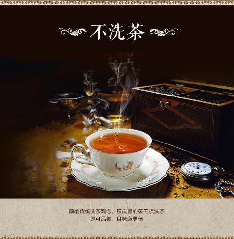 积庆里红茶怎么样?价格多少?