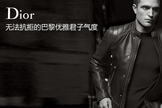 """""""Dior homme""""品牌牛仔裤质量好不好?贵吗?"""