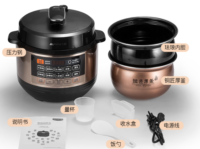 九阳 Y-50C81电压力锅怎么样?九阳 Y-50C81电压力锅质量好吗?