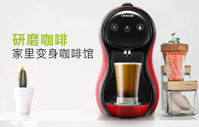 ONE CUP KD12-K6胶囊豆浆机怎么样?ONE CUP豆浆机好不好?