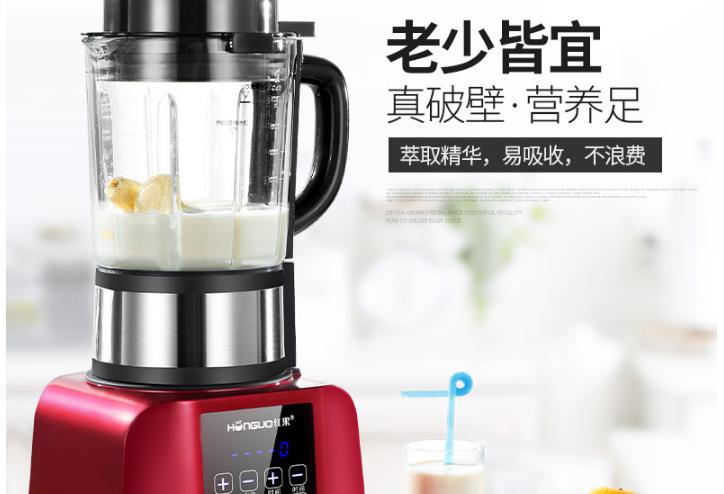 红果 PB-129D豆浆机怎么样?红果 HG-PB-129D豆浆机有什么特点?