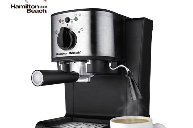 汉美驰(HamiltonBeach)咖啡机怎么样?汉美驰咖啡机质量好吗?