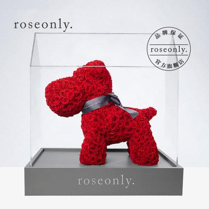 roseonly永生花玫瑰狗系列多少钱?做新年礼物合适么?