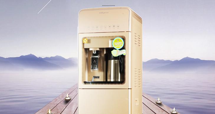 沁园饮水机怎样?沁园饮水机质量好不好?