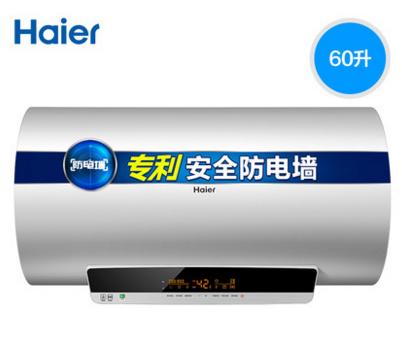 海尔电热热水器60升哪款好?性价比怎么样?