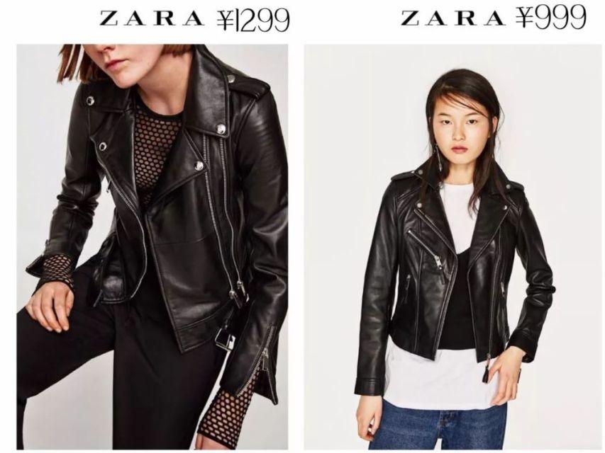 zara皮衣是真皮么?zara皮衣贵不贵?