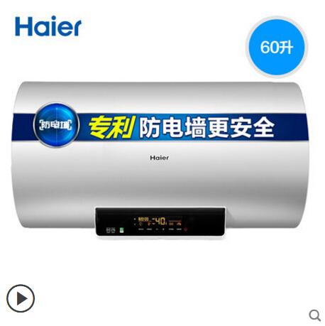 海尔电热水器用着好吗?口碑如何?