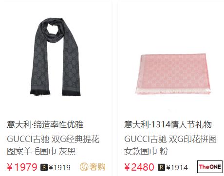 gucci围巾多少钱?gucci围巾经典款图片有哪些?