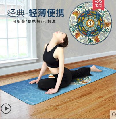 纳古迪瑜伽垫天然橡胶垫好不好?防滑吗?