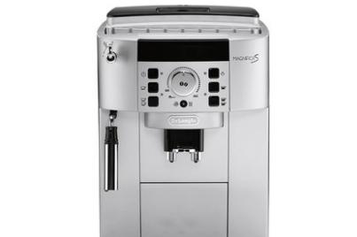 咖啡机什么牌子最好?德龙(Delonghi)全自动咖啡机ECAM110好吗?