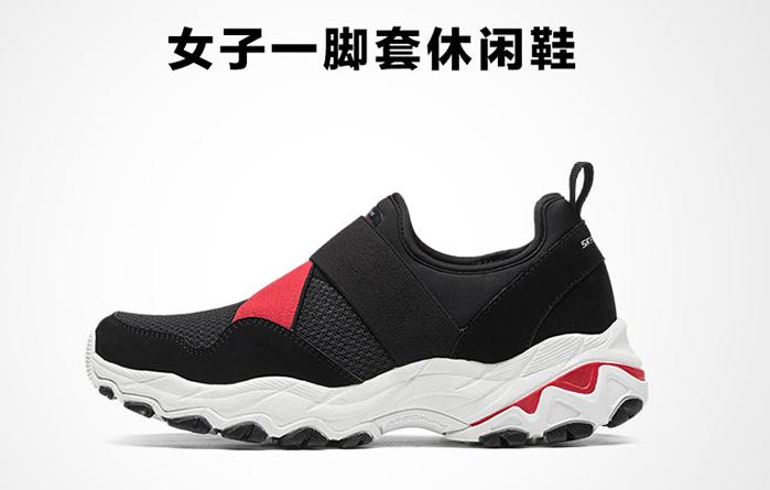 斯凯奇(Skechers)66666065/B LK跑步鞋怎么样?性价比高吗?