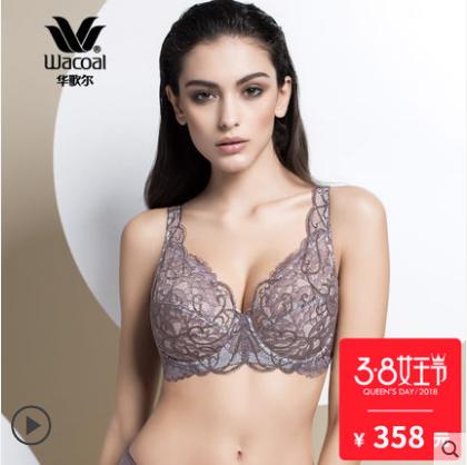 华歌尔文胸是大品牌吗?舒适度怎么样?