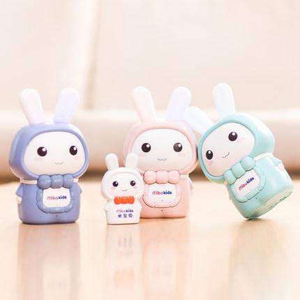 米宝兔新款儿童早教机好不好?功能多不多?