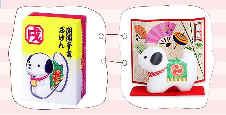 LION/狮王狗年生肖香皂怎么样?