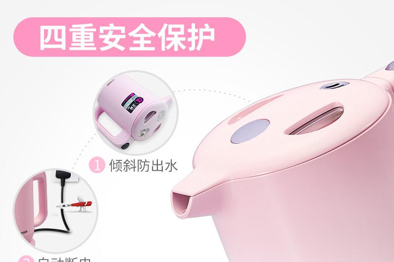 电热水壶哪个牌子好?虎牌电热水壶好用吗?