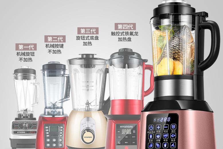 加热破壁料理机哪个牌子好?现代 QC-LL2435 破壁料理机怎么样?