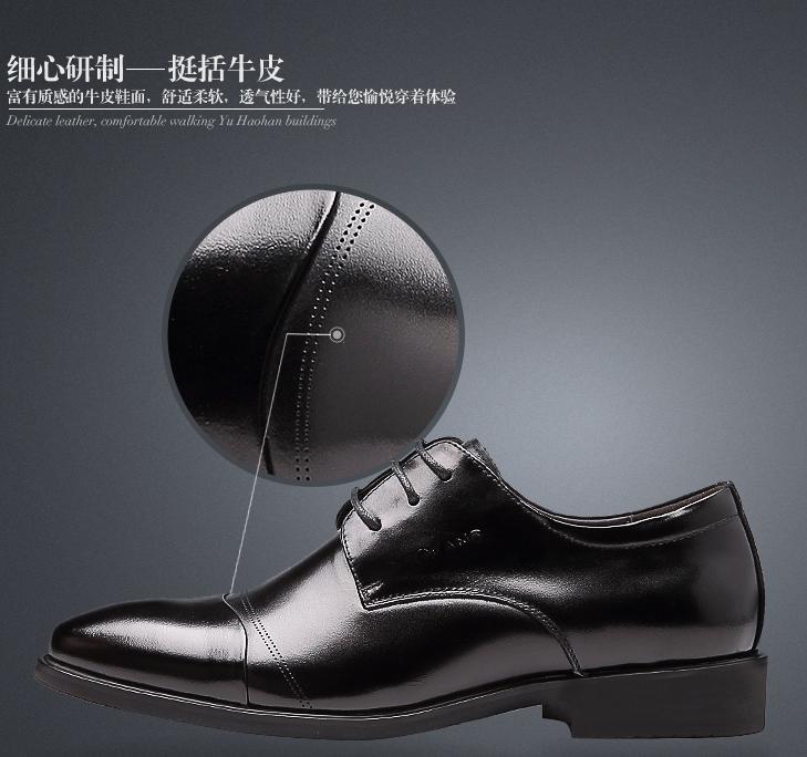 奥康皮鞋属于什么档次?正品奥康皮鞋多少钱?