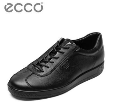 ecco(爱步)皮鞋是什么牌子?国内买贵不贵?