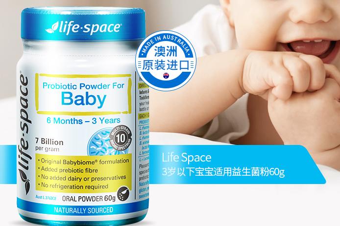 宝宝喝什么牌子的益生菌好?推荐几款宝宝益生菌?