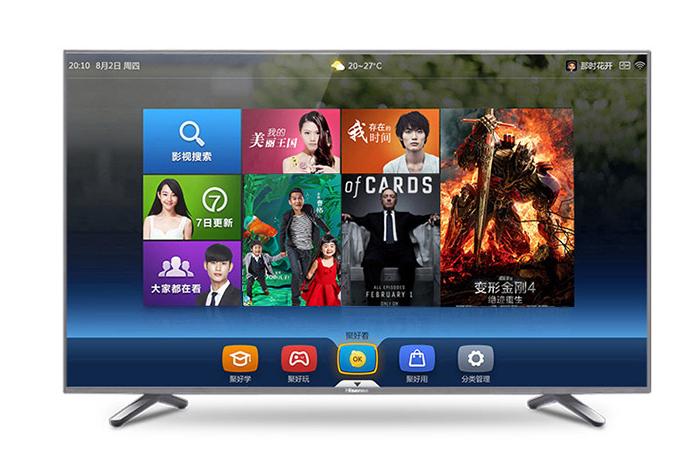 海信电视机怎么样?海信彩电led48ec290n电视机有优缺点?